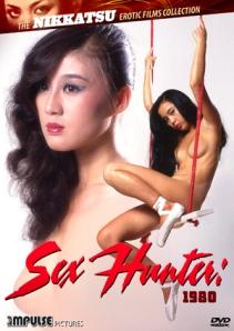 SexHun80-dvd
